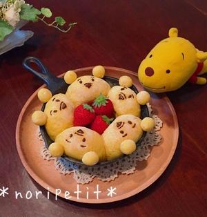 簡単♡時短♡プーさんのちぎりパン♡とハピバと娘作パスタ♪