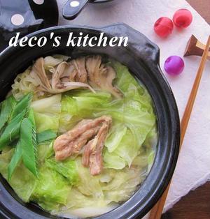 せせりとキャベツのシンプル塩生姜鍋。