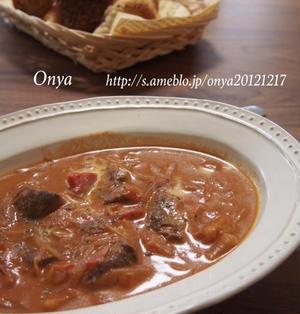 【簡単カフェ飯】フライパン1つで!牛肉のトマトクリームシチュー♪
