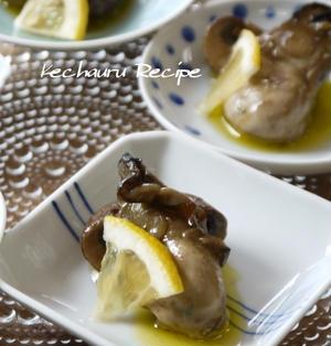 冬の絶品作り置きおつまみ☆『牡蠣とマッシュルームのオイル漬け』