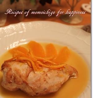 鶏胸肉のオレンジソース&生ハムと春野菜のシーザードレッシング*ブリュレ♪
