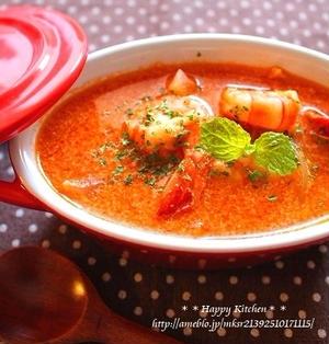 簡単すぐ出来る*海老とトマトのクリームシチュー