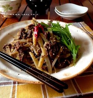 牛じゃがゴボウの胡麻きんぴら♡〜コクを出すコツ〜常備菜、作り置きにも。