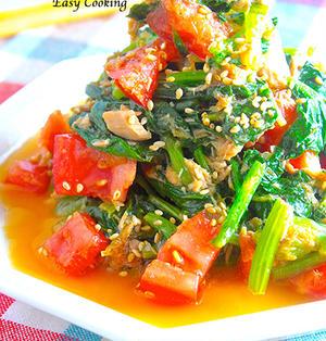 これ、最高に美味しい〜っ!旨味がジュワ〜っ♡ホウレン草とトマトの旨味ツナ和え