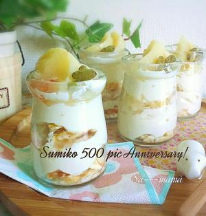 桃と水切りヨーグルトde 桃ティラミス