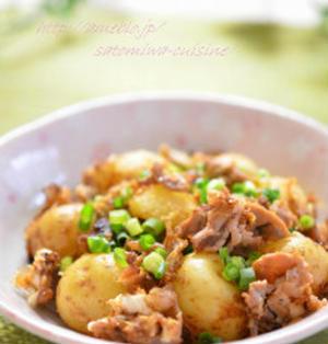 豚肉とじゃが芋のおかかチーズ炒め☆