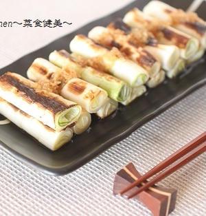レシピ【超簡単&風邪予防に期待!!焼きねぎの生姜ポン酢がけ】&誕生日