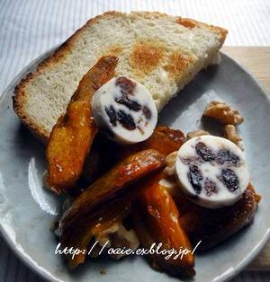 秋の味覚 焼柿と胡桃とレーズンバターのトースト