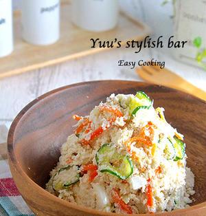 豆腐屋さんが教える♡ワンランク上のおからサラダ